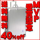 932.77 four RIMOWA リモワ TSA lock model topaz Chiho Malle eel silver[ ※ Hokkaido, Okinawa takes 525 yen separately;]. For suitcase [strong yen reduction] overseas travel! [free shipping] [after20130610]