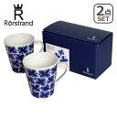 Rorstrand ロールストランド☆モナミ マグカップ取っ手付き 340ml 2個セット 北欧 スウェーデン 食器