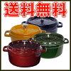 キャセロール鍋のイメージ