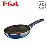 ティファール T-fal 【直火専用(IH不可)】グランブルー・プレミア フライパン 20cm D55102