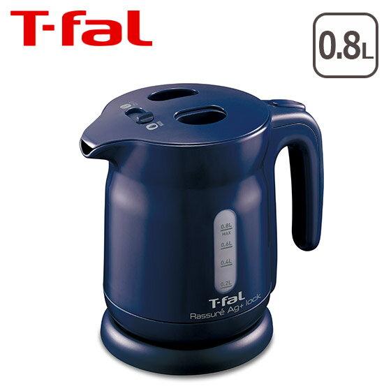 ティファール T-fal 電気ケトル ラシュレ エージー・プラス ロック インディゴブルー 0.8L KO4204JP