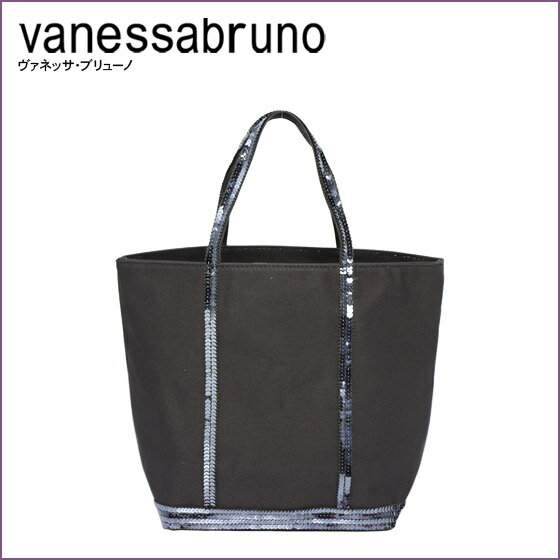 Vanessa Bruno ヴァネッサブリューノ☆キャンバストートS アシエ
