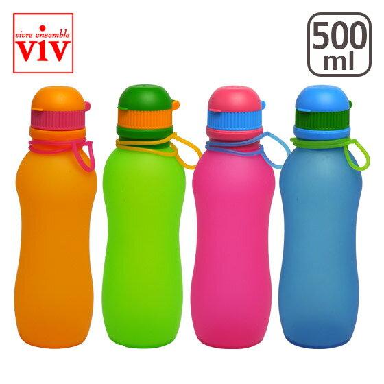 ViV シリコンボトル アクティブ 500ml