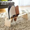 スリッパラック 木製 Rin/リン ナチュラル リビング 玄関 山崎実業 インテリア用品【北海道・沖縄は別途540円かかります】