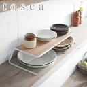 tosca(トスカ) ディッシュストレージ ワイド 2447 ホワイト 山崎実業 皿収納棚 食器棚 台所用品 【北海道・沖縄は別途540円かかります】