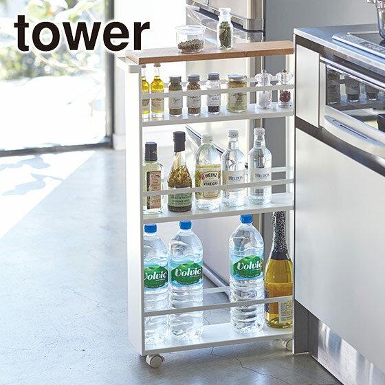 ハンドル付き スリムワゴン ホワイト 約W13XD47.5XH80.5cm タワー(山崎実業)