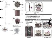 【送料無料】アズマ工業トルネードスピンモップTSM545トルネードスピンモップ丸型セット