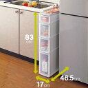 幅17cmの4段スリムストッカー キッチン・ランドリー・サニタリーの隙間収納に最適です