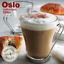 RoomClip商品情報 - [グラス]Bormioli Rocco オスロ カプチーノ 220cc (コップ・マグカップ・ガラス食器・コーヒーカップ・OSLO CAPPICCINO・おしゃれ)ボルミオリロッコ