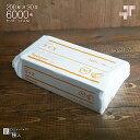 ペーパータオル タウパー ライズM 中判 200枚×30束1ケース(Towper 6000枚 手拭きタオル レギュラータイプ 再生紙 国産品 日本製)トライフ
