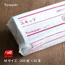 ペーパータオル タウパー スキップ Mサイズ ペーパータオル 200枚×35パック 1ケース(Towper・業務用・7000枚・紙タオル・タオルペーパー・レギュラーサイズ・中判サイズ・手拭きペーパー)トライフ 東海加工紙