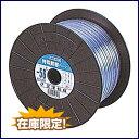 【在庫処分品 チューブ】三洋化成 特殊耐寒チューブ ドラム T-6 20m 6×9mm -56℃