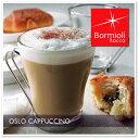 RoomClip商品情報 - 【グラス】Bormioli Rocco オスロ カプチーノ 220cc (コップ・マグカップ・ガラス食器・コーヒーカップ・OSLO CAPPICCINO)ボルミオリロッコ