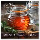 【保存瓶】KILNER ハニーポット&ドリズラー 0.4L (はちみつ容器・はちみつボトル・はちみつポット・蜂蜜・保存ビン・保存容器・ガラス容器・400ml HONEY POT & DRIZZLER)キルナー【新商品】