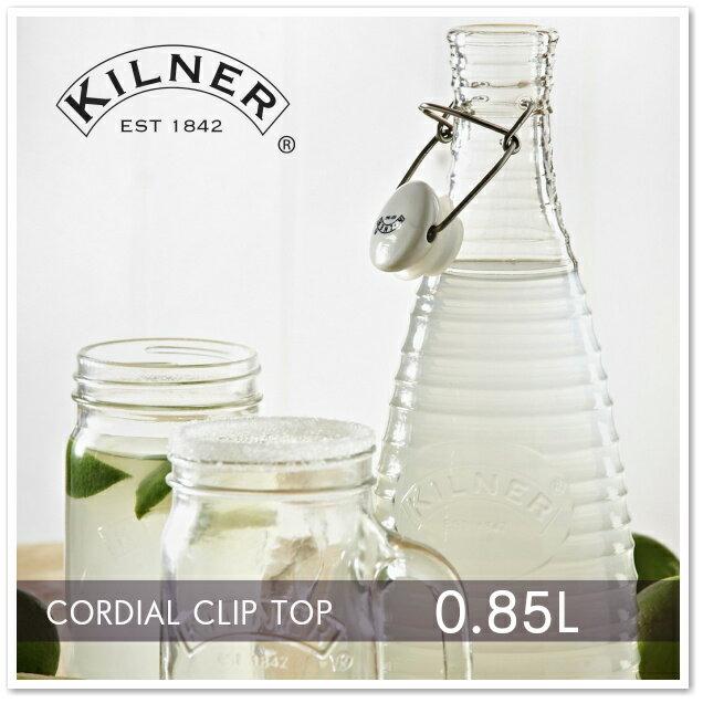 【保存瓶】KILNER コーディアルクリップトップ 0.85L (保存ビン・保存容器・ガラス容器・850ml CORDIAL CLIP TOP)キルナー
