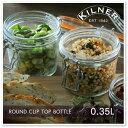 【保存瓶】KILNER ラウンドクリップトップジャー 0.35L(ジャム容器 ピクルス作り 調味料容器 保存ビン 保存容器 ガラス容器 350ml ROUND CLIP TOP JAR)キルナー