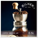 【手挽きミル】KILNER コーヒーグラインダージャー 0.5L(コーヒーミル・コーヒー豆・保存瓶・保存ビン・保存容器・ガラス容器・ガラスジャー・500ml C...