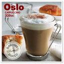 【グラス】Bormioli Rocco オスロ カプチーノ 220cc (コップ・マグカップ・ガラス食器・コーヒーカップ・OSLO CAPPICCINO)ボルミオリロッコ