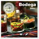 【グラス】Bormioli Rocco ボデガ 200cc 3個セット (コップ・ガラス食器・bodega・3pcs)ボルミオリロッコ