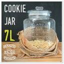RoomClip商品情報 - 【ガラス容器】アンティーク クッキージャー 7L (保存瓶・保存容器・ガラス瓶・7リットル(お米:5kg用)ガラスジャー・米びつ・米櫃・7.0L・おしゃれ・かっこいい)リビング