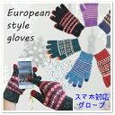 �ڥ��ޥ��б����ޡۥץ��Υ��롡���ޥ��б��˥åȼ��ޡ��ե����������˥��å�������10���European style gloves���桼��ԥ������롦�Ƥ֤������ꡦ�ϥ�ɥ������ޡ����̲����������֡����襤����������졦���ޡ��ȥե����б��ˡ������դ�����