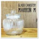 【ガラス容器】ガラスキャニスター マロンM 1350ml 保存容器 ガラスジャー (GLASS CANISTER marron 1.35L おしゃれ 保存瓶 ガラス瓶)不二貿易株式会社