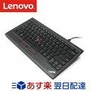 【メーカー純正品 3年保証】 Lenovo レノボ Thin...