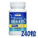 サントリー サプリメント DHA EPA+セサミンEX オリザプラス 240粒(約60日分)ゴマ 玄米 大豆エキスで健康に!
