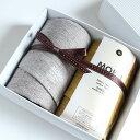 ショッピング今治タオル 今治タオル コンテックス MOKU モク ギフトセットImabari Towel Kontex MOKU GiftSetSize M 2枚ギフトラッピング無料 のし無料