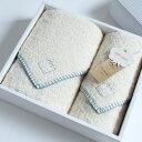 今治タオル ギフトセット オーガニックステッチimabari towel giftset Organic Stitch フェイスタオル1枚 × ウォッシュタオル...