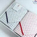 ショッピングバスタオル 今治タオル ふわふわチェック バスタオル2枚 ギフトセットimabari towel Fuwafuwa Check GiftSetギフト包装無料 プレゼント ギフト
