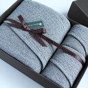 ショッピング今治タオル 今治タオル ラーナ ギフトセットimabari towel giftsetKontex Lana L size 1枚 × M size 1枚 × S size 1枚ギフト包装無料 のし無料 ギフト プレゼント退職祝い 退職 定年祝い 定年