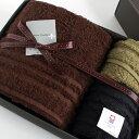今治タオル プラスカラー コンテックス ギフトセットImabari Towel KONTEX PlusColor GiftSetバスタオル1枚xフェイスタオル1枚xゲストタオル1枚のし包装無料 ギフトラッピング無料