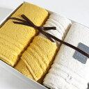 今治タオル プラスカラー コンテックス ギフトセットimabari towel KONTEX PlusColor GiftSetバスタオル2枚 xフェイスタオル...