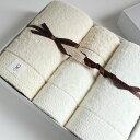 ショッピング今治タオル 今治タオル コンテックス ピュアオーガニックimabari towel KONTEX PureOrganicバスタオル 2枚 x フェイスタオル 2枚 ギフトセットギフトラッピング無料 のし無料 プレゼント