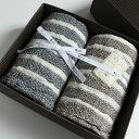 今治タオル コンテックス セイル ギフトセットImabari Towel Kontex Sail GiftSetSize S 2枚ギフトラッピング無料 のし無料