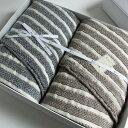 ショッピング今治タオル 今治タオル コンテックス セイル ギフトセットImabari Towel Kontex Sail GiftSetSize XL 2枚ギフトラッピング無料 のし無料