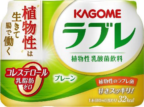 カゴメ 植物性乳酸菌ラブレ  80ml×3本×6パック