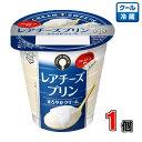 CREAM SWEETSレアチーズプリン 110g×1個【】【プリン】【メグミルク】