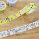 ショッピングマスキングテープ 倉敷意匠 マスキングテープ sennokoto (20mm×10m)/10533