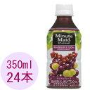 ミニッツメイド 朝の健康果実 カシス&グレープ 350ml ペットボトル 24本入