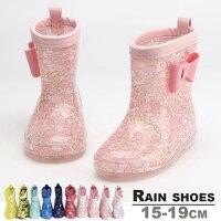 長靴 レインシューズ レインブーツ 子供用 雨靴 雨具 靴 くつ リボン おしゃれ 可愛い かわいい キッズ こども 子ども 女の子 男の子 女児 男児 ハート 星 スター 花柄 フラワー イチゴ ltth02-al02