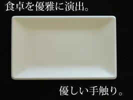 【送料無料!!】≪インテリア≫【人工大理石】皿【駅伝_東京】