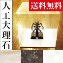 vvcity日本代購