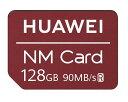 Huawei ファーウェイ ハーウェイ 純正 NM Card 128GB (Nano Memory Card 128GB) Huawei Mate 20, Mate 20 Pro, Mate 20 RS, Mate 20 X 対応 【並行輸入品】