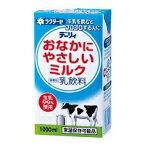 九州産生乳使用 デーリィ おなかにやさしいミルク 1000ml×6本入 牛乳を飲むとおなかが「ごろごろ」する 乳糖不耐症 の方にお奨めです!!南日本酪農協同(宮崎県都城市)(旧商品名 ラクターゼミルク) ※北海道・沖縄は別途500円申し受けます