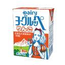 【送料無料】2ケース×人気のヨーグルッペ「りんご味」200ml×24本入 南日本酪農協同 デーリィ 【まとめ買い】