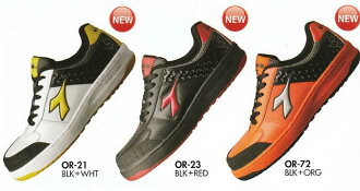 Safety shoes Deirdre ostrich diadora JSAA A species pass products