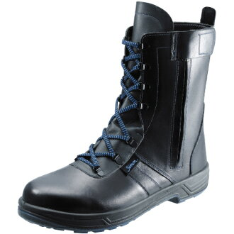 It is 8533 SX3 layer bottom in safety boots Simon simon avian Theo long piece
