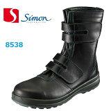 レビューを書いて安全靴 シモン simon トリセオ 長編マジック 8538 SX3層底